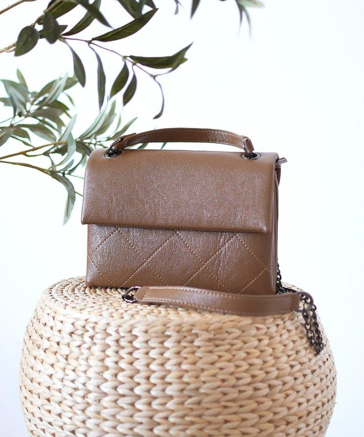 Lipsy Chain Bag - Brown