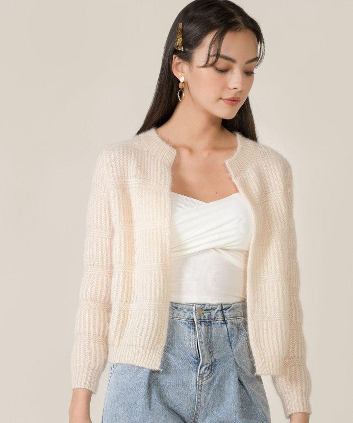 Cloud Knit Cardigan - Cream